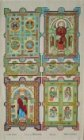 Tea Towel Book of Kells 3